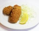 【テイクアウト】牡蠣フライ 2ピース