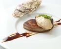 【テイクアウト】牡蠣とフォアグラのソテー ~甘いバルサミコソース~