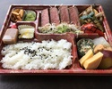"Gourmet ""special steak lunch"" of Plaza Kobe at home! [Take-out lunch]"