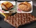 【The 60th Anniversary】Kobe Beef Char-Broiled Steak