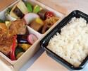 (2)日内鸡肉午餐