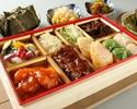 選べる麺飯付き 文菜華特製オードブル一段重(2名様)