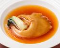 吉切鮫フカヒレの姿煮込み 金華ハム香る極上スープ