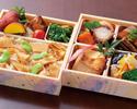 【テイクアウト】土佐の伝統料理と旬の食材を豪快に盛り込んだ特選弁当!会合等のお食事や様々なシーンに~かんざし弁当~