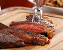 Grilled Kuroge Wagyu sirloin course