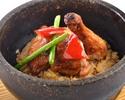 Crispy Tianjin chicken fried rice