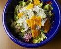 (17) Kawada Farm Salad