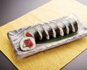 土佐巻き寿司(1本)