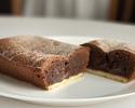 【テイクアウト】とろけるガトーショコラ (フランス産チョコレート使用)¥2,000