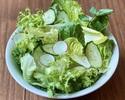 グリーンサラダ Salade Verte