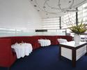 Dinner <Sofa seat> Grand Menu Tateru Yoshino [With glass of champagne or non-alcoholic wine]