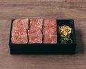 【テイクアウト】06極上赤身ステーキ弁当
