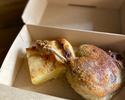 【テイクアウト】鴨肉のコンフィ ジャガイモのグラタン