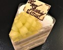 【デリバリー】カットケーキ用メッセージプレート