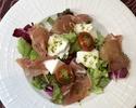 【TAKEOUT】生ハムとモッツァレッラチーズをのせたサラダ Mozzarella & Prosciutto Salad