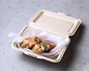 【テイクアウト】イチョウガニと蟹味噌バターのブルスケッタ(2個)