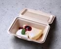 【テイクアウト】チーズケーキ