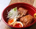 【テイクアウト】皮付き豚の角煮と半熟味玉