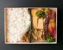 【デリバリー】銀鱈西京焼き弁当