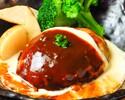 選べるランチ弁当【チーズたっぷり黒豚ハンバーグ】