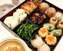 TAKE OUT Limited YAUMAY signature BOX (for 2 people)