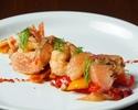 【テイクアウト】魚介と柑橘フルーツのエスカベッシュ