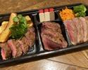 【デリバリー】ステック・フリット3種食べ比べセット
