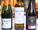 【お土産】12月末までご自宅用オリジナルワイン(白)Palacio del Conde de OGASAWARA Blanco