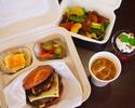 「Take Out」フォアグラとトリュフのフレンチ式ハンバーガーメニュー