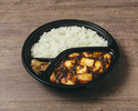 【デリバリー】②四川山椒の麻婆豆腐弁当