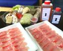 【テイクアウト】金目鯛の出汁しゃぶセット(2人前)