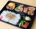 【テイクアウト】瓢喜特製 鶏唐揚げ弁当