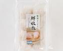 【冷凍】海老入り蒸し餃子 8個入り