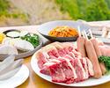 【わいわいBBQセット】US牛肩ロース肉、鶏モモ肉など全6品
