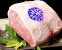 ※メインのお肉を神戸牛 厳選部位にグレードアップ(ディナー用)
