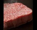 ※メインのお肉を特選和牛にグレードアップ(ディナー用)