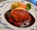 【テイクアウト】あらびきハンバーグステーキ チェダーチーズ 特製デミグラス&トマトのWソース 180g