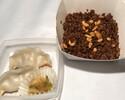 【T.O】松の実と中国醤油の炒飯セット1名様分