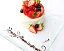 【Anniversay&Birthday Cake】(7.5cm/1~2名様用/¥1,500込別)