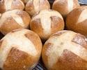 【Take Out限定】自家製パン