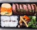 【テイクアウト】長野信濃牛のステーキ Box