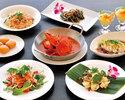 【Dinner Course】6月限定 チリクラブコース 5500円