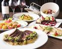 赤魚と牛フィレ肉のWメインなどが楽しめる豪華6品×300種から選べる嬉しいワンドリンク付き