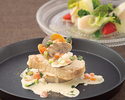 """【Lunch】 """"DELIGHT""""  a three-course meal"""