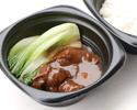 【デリバリー】牛バラ肉のあんかけご飯