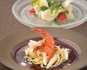 "【Dinner】 ""PLEASURE"" a four-course meal"