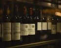 [Dinner] Churrasco + All-you-can-drink [Premium wine course]