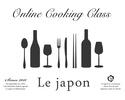 【データ配信】オンライン料理教室