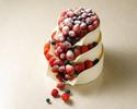 【デコレーションケーキ】フレーズ 【直径 約18cm】