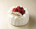 【デコレーションケーキ】アニバーサリーケーキ4号(直径 約12cm)